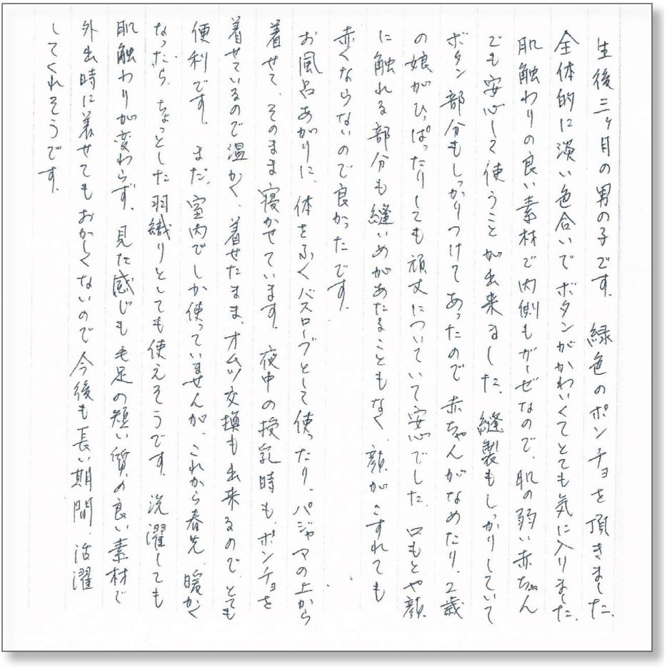 letter01-2